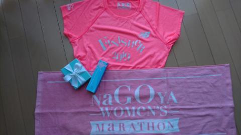 c6d3649ce6 この大会の前は名古屋国際女子マラソンでしたが、数年前から女性だけが走れる大規模マラソン大会に様変わりし、かなり華やかになっていました。